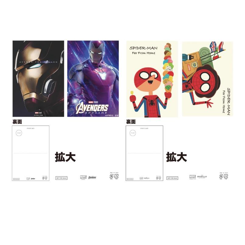 アイアンマン&スパイダーマン ポストカード