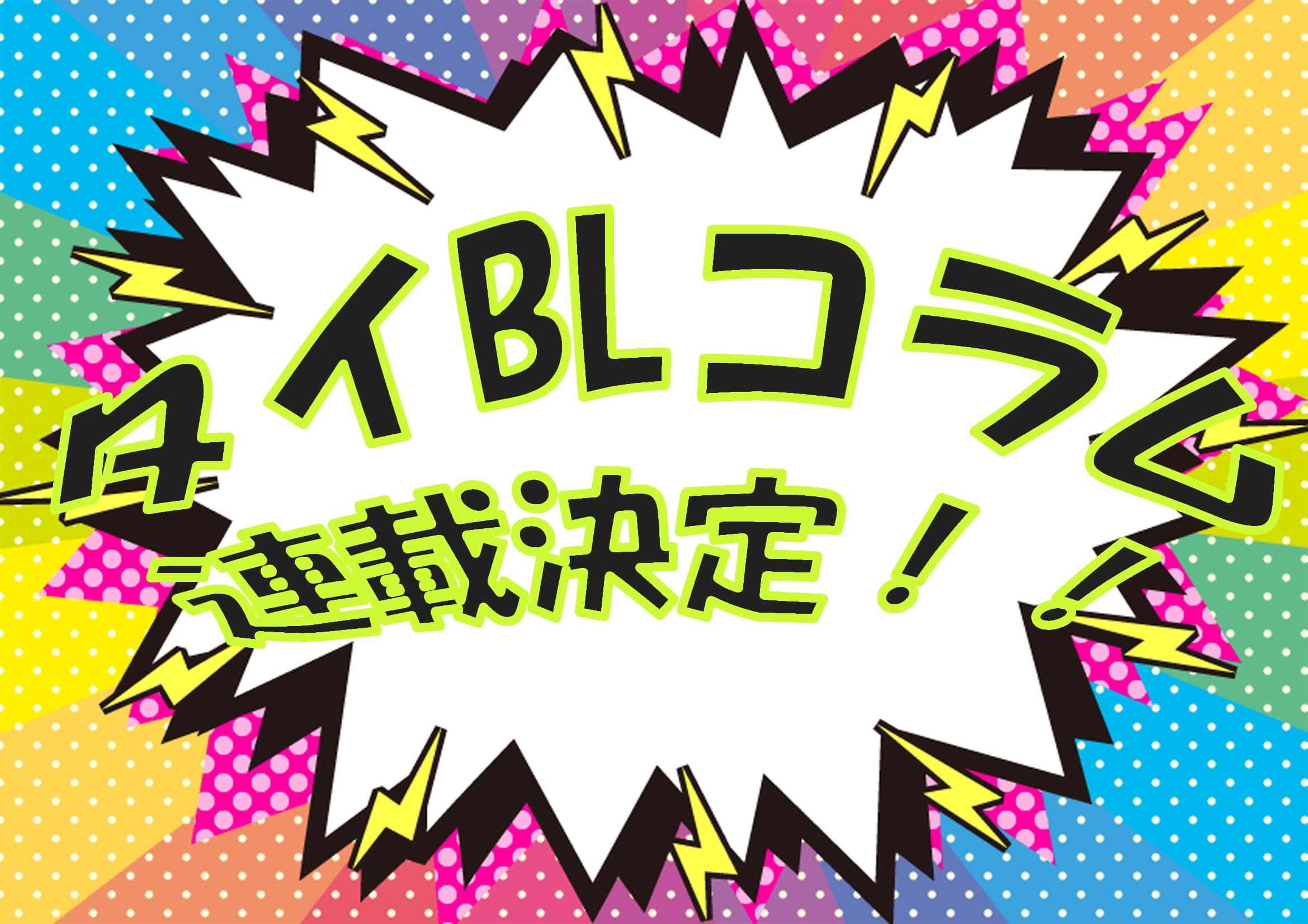 語 Tharntype 字幕 the series 日本