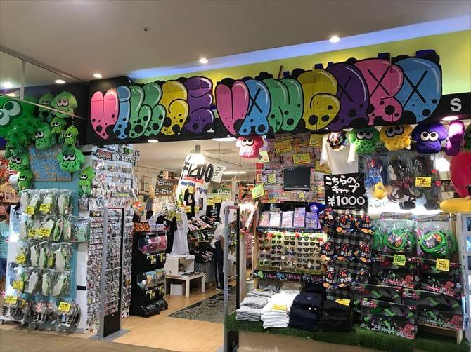昆陽 イオン 店 伊丹 モール