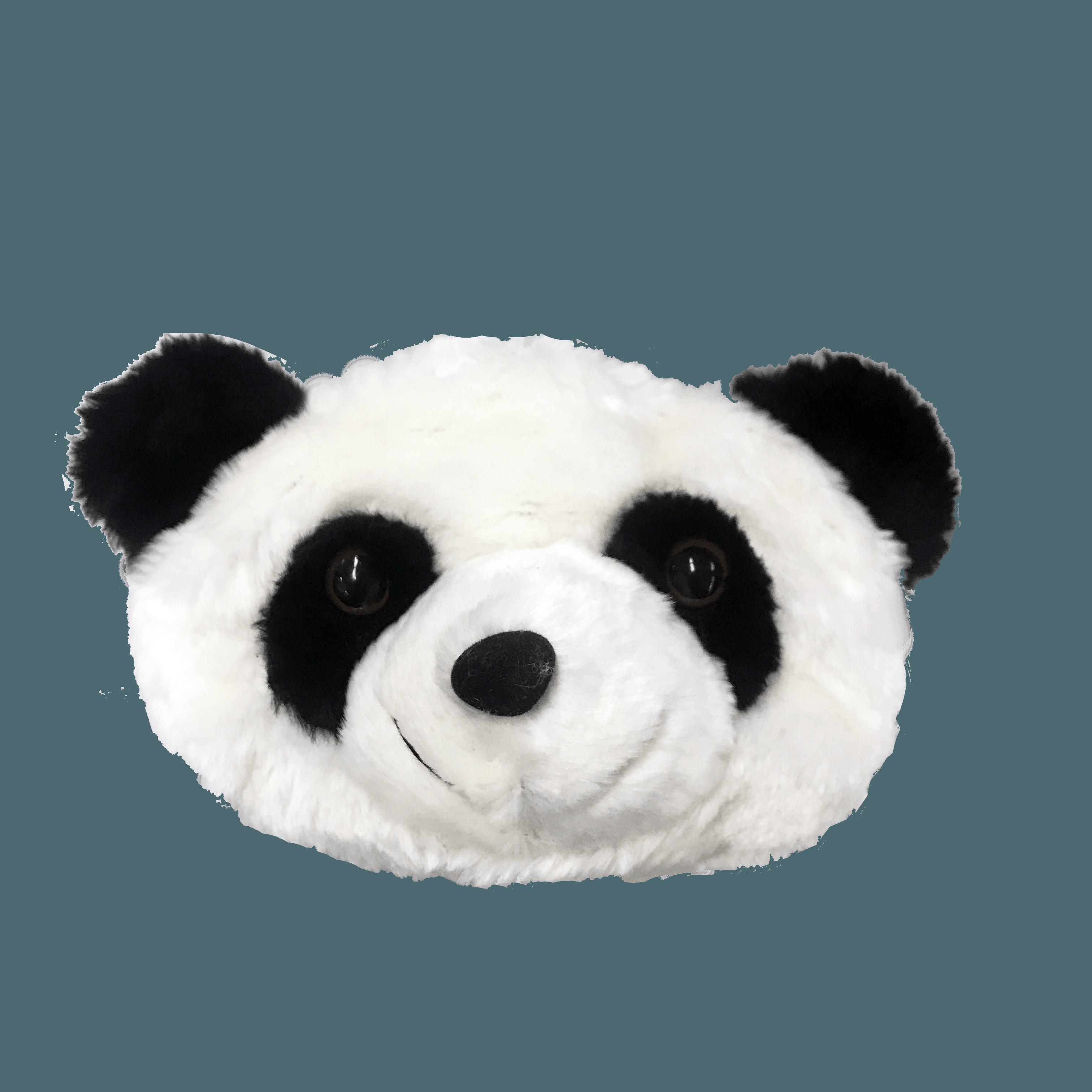 46c1520159548 数量限定 パンダ福袋2018 かわいいという言葉は、パンダのためにあるん ...