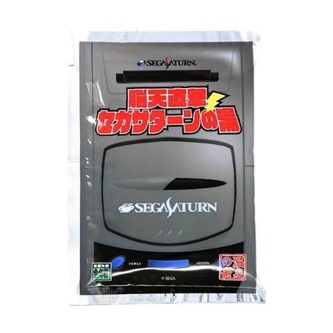 16bit Mega Drive Saga Outer Case Only Original Game Cases & Boxes
