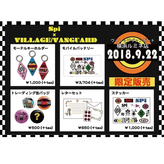 Choose from Key ring//badge//coaster//magnet or the set Give a ShitoMeter